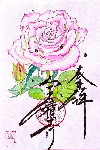 令和3年5月 薔薇